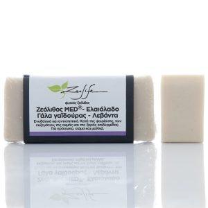 Σαπούνι με ζεόλιθο MED®, ελαιόλαδο Σαμοθράκης, γάλα γαϊδούρας και λεβάντα